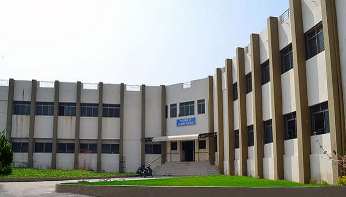 College of Dental Sciences, Amargadh