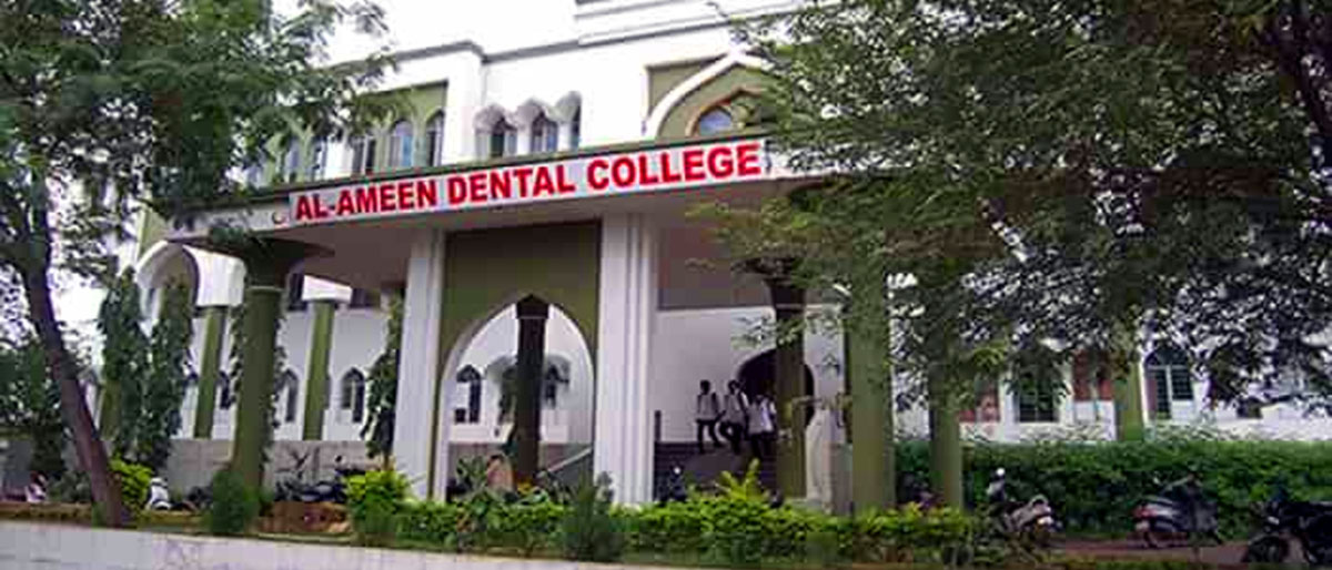 Al Ameen Dental College & Hospital, Bijapur