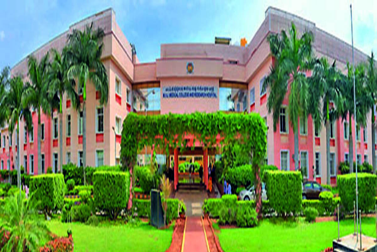 MVJ Medical College and Research Hospital, Bangalore