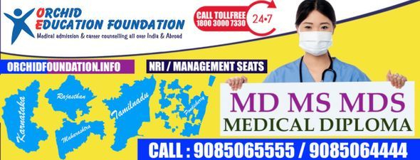 MD MS MDS ADMISSION GUIDANCE 2020
