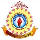 K.G.R.L. College of Pharmacy, Bhimavaram